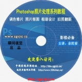 PS CS5软件+调色教程+旧照翻新教程+字体素材+背景素材+软件自动平台