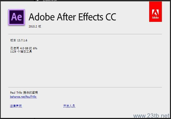 AE插件 (2).jpg