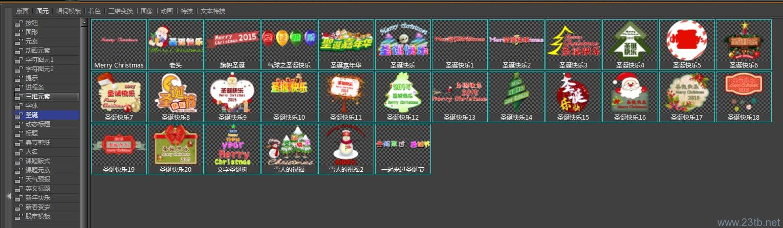瞬间@视觉教程官方网站