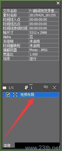 QQ截图20170524123807.jpg