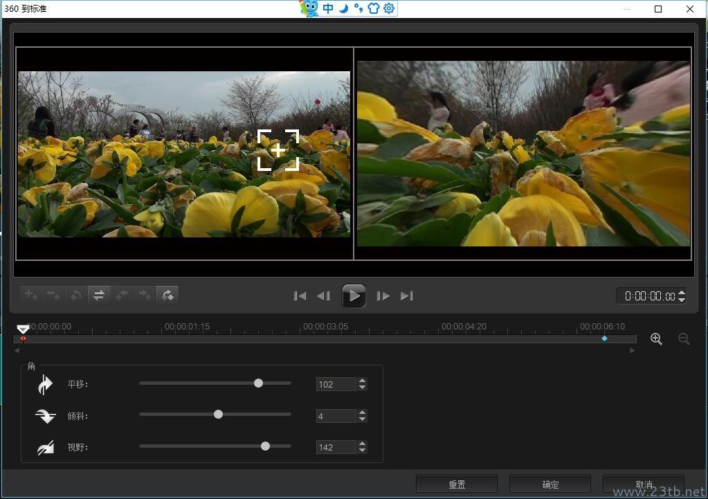 08、360度视频.jpg