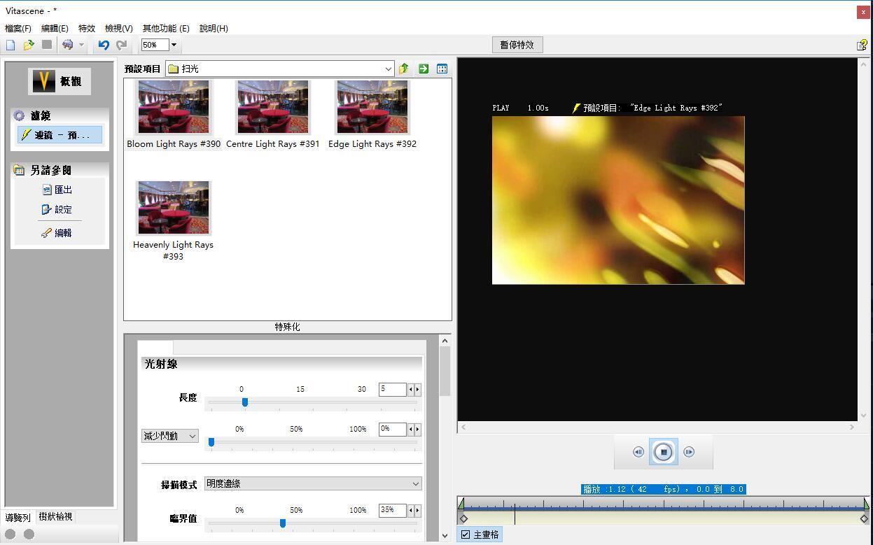 瞬间视觉-www.23tb.net 婚庆录像制作教程  婚庆录像制作软件 高清婚庆录像 2014婚庆歌曲